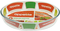 Форма для запекания Appetite PL12 -