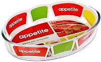 Форма для запекания Appetite PL11 -