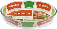 Форма для запекания Appetite PL10 -
