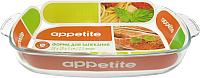 Форма для запекания Appetite PLH6 -