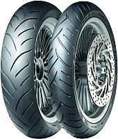 Мотошина передняя Dunlop ScootSmart 120/80R14 58S TL -