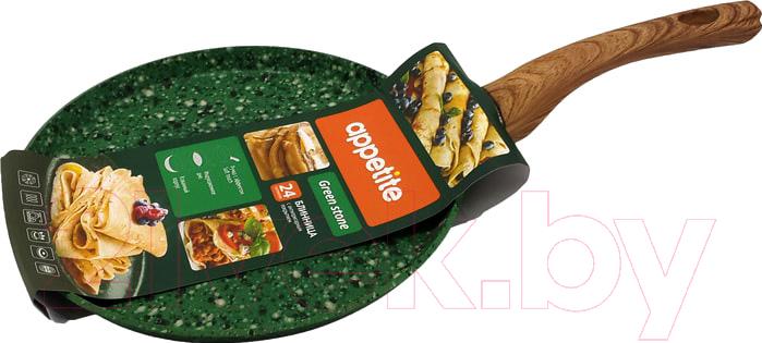 Купить Блинная сковорода Appetite, Green Stone GS6241, Россия