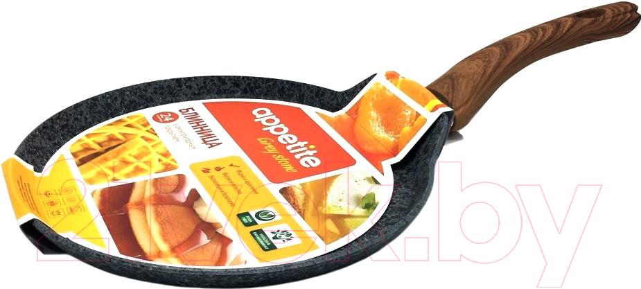 Купить Блинная сковорода Appetite, Grey Stone GR6241, Россия