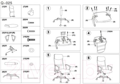 Кресло офисное Signal Q-025 (черный)