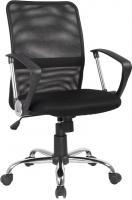 Кресло офисное Signal Q-078 (черный) -