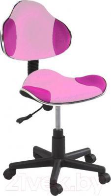 Кресло детское Signal Q-G2 (розовый) - общий вид