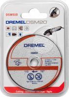 Набор отрезных дисков Dremel 2.615.S51.0JA -