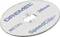 Набор отрезных дисков Dremel 2.615.S45.6JC -