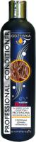 Кондиционер для животных SuperBeno Professional для сухой и повреждённой шерсти собак (250мл) -