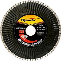 Отрезной диск алмазный Sparta Turbo 731235 -