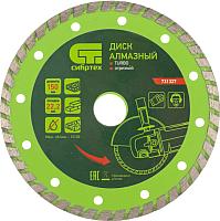 Отрезной диск алмазный СибрТех Turbo 731327 -