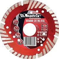 Отрезной диск алмазный Matrix Professional 73154 -