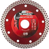 Отрезной диск алмазный Matrix 73124 -