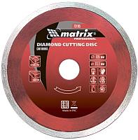 Отрезной диск алмазный Matrix 73186 -