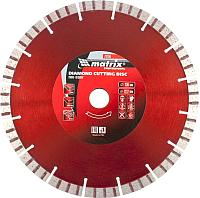 Отрезной диск алмазный Matrix 73150 -