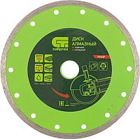 Отрезной диск алмазный СибрТех 731637 -