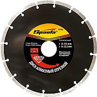 Отрезной диск алмазный Sparta 731135 -