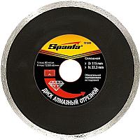 Отрезной диск алмазный Sparta 731475 -