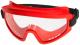 Защитные очки РОСОМЗ ЗН11 Super Panorama / 21107 -