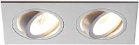 Точечный светильник Ambrella A601/2 W -