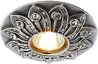 Точечный светильник Ambrella D4455 SL -