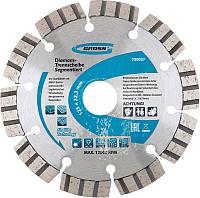 Отрезной диск алмазный Gross 730027 -