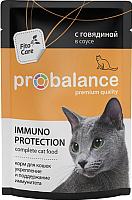 Корм для кошек ProBalance Immuno Protection c говядиной в соусе (85г) -