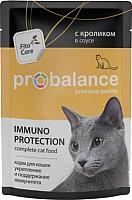Корм для кошек ProBalance Immuno Protection c кроликом в соусе (85г) -