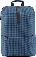 Рюкзак Xiaomi Mi Casual / ZJB4055CN (синий) -