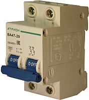 Выключатель автоматический Атрион A4729-2-01C -