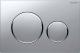 Кнопка для инсталляции Geberit Sigma 20 New 115.882.JQ.1 -