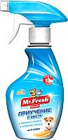 Средство для приучения к туалету Mr.Fresh Expert для собак / F410 (200мл) -