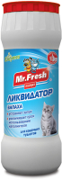 Средство для нейтрализации запахов Mr.Fresh Expert Ликвидатор для кошачьих туалетов 2 в 1 / F401 (500г) -