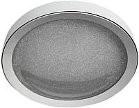 Потолочный светильник Ambrella FS1214 WH/WH 96W+31W D650 -