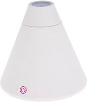 Ультразвуковой увлажнитель воздуха Bradex Фудзияма / SU 0092 (белый) -