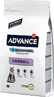 Корм для кошек Advance Hairball с индейкой и рисом (1.5кг) -