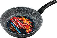 Сковорода Традиция Мрамор ТМ2261 -