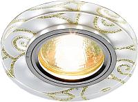 Точечный светильник Ambrella S231 WH/G -