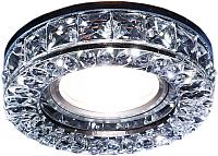 Точечный светильник Ambrella S241 BK -