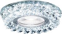 Точечный светильник Ambrella S257 CH -