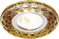 Точечный светильник Ambrella S288 BK -