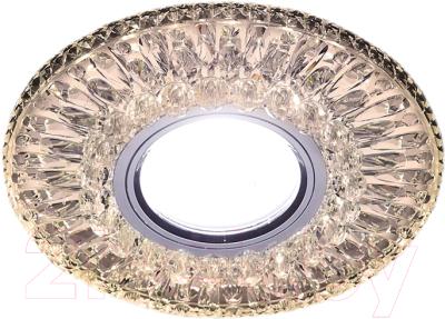 Точечный светильник Ambrella