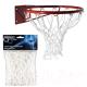 Сетка для баскетбола Torres SS110105 -