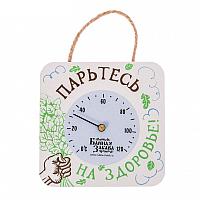 Термометр для бани Банная забава Парьтесь на здоровье / 2798007 -