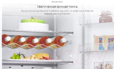 Холодильник с морозильником LG GA-B509BMDZ