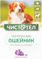 Ошейник от блох Чистотел БИО с лавандой для средних и крупных собак / C514 -
