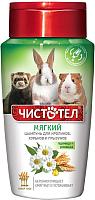 Шампунь для животных Чистотел Мягкий для кроликов и грызунов / C701 (220мл) -