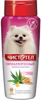 Шампунь для животных Чистотел Гипоаллергенный для собак / C706 (270мл) -
