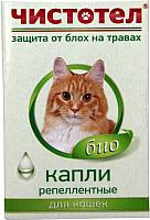 Капли от блох Чистотел БИО для кошек от блох / C501 -