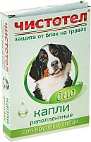 Капли от блох Чистотел БИО для крупных собак от блох / C504 -